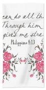 Philippians 4 13 Beach Towel