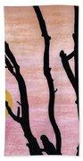 Pink - Sunrise Drawing Beach Towel