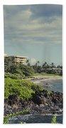 Polo Beach Wailea Point Maui Hawaii Beach Towel