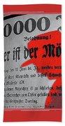Proto Film Noir Peter Lorre Fritz Lang M 1931 Screen Capture Poster 2013 Beach Sheet