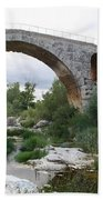 Roman Arch Bridge Pont St. Julien Beach Towel