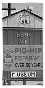 Route 66 - Pig-hip Restaurant Beach Towel by Frank Romeo