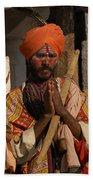 Sadus Holy Men Of India Beach Towel