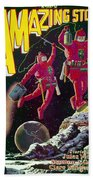 Science Fiction Cover 1929 Beach Towel