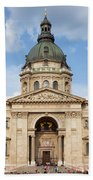 St. Stephen's Basilica In Budapest Beach Towel