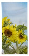 Swaying In The Breeze 2 Beach Towel