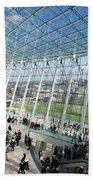 The Kauffman Center For Performing Arts Beach Towel