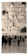 Western Wall Photopaint One Beach Towel