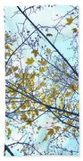 Yellow Leaves Vintage Beach Towel