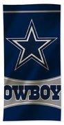 Dallas Cowboys Uniform Beach Towel