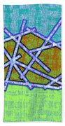 1455 Abstract Thought Beach Towel