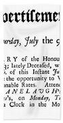 Robert Boyle (1627-1691) Beach Towel