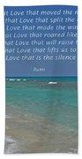 151- Rumi Beach Towel