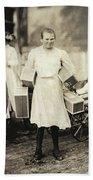 Hine Home Industry, 1912 Beach Towel