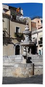 Another View Of An Old Unused Fountain In Taormina Sicily Beach Towel