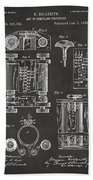 1889 First Computer Patent Gray Beach Towel
