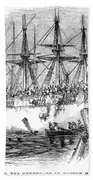 Boston Tea Party, 1773 Beach Towel