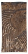 Edfu Beach Towel