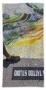 Lake Worth Street Painting Festival Beach Towel