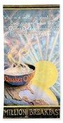 1906 - Quaker Oats Cereal Advertisement - Color Beach Towel