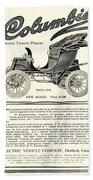 1907 - Columbia Victoria Phaeton Electric Automobile Advertisement Beach Towel