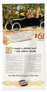 1916 - Willys Overland Roadster Automobile Advertisement - Color Beach Towel