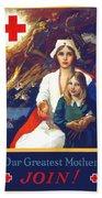1917 - Red Cross Nursing Recruiting Poster - World War One - Color Beach Towel