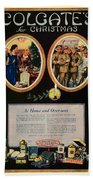 1918 - Colgate Advertisement - World War I - Color Beach Towel