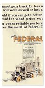 1921 - Federal Truck Advertisement - Color Beach Towel