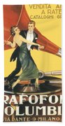 1922 - Columbia Gramophone Company Italian Advertising Poster - Color Beach Towel