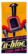 1924 - Ca-bloc Brakes French Advertisement Poster - Color Beach Towel