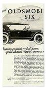 1924 - Oldsmobile Six Automobile Advertisement Beach Towel