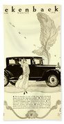 1924 - Rickenbacker Automobile Advertisement Beach Towel