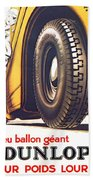 1924 - Dunlop Tires French Advertisement Poster - Color Beach Towel