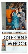 1930 - Whoopee - Movie Poster - Eddie Cantor - Florenz Ziegfield - Samuel Goldwyn - Color Beach Towel