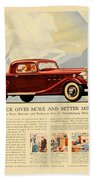 1933 - Buick Coupe Advertisement - Color Beach Towel