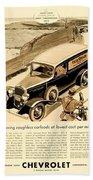 1933 - Chevrolet Commercial Automobile Advertisement - Old Gold Cigarettes - Color Beach Towel