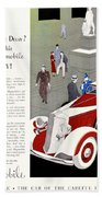 1933 - Hupmobile Sedan Automobile Advertisement - Color Beach Towel