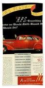 1935 - Nash Aeroform Automobile Advertisement - Color Beach Towel