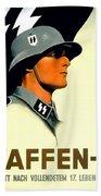 1941 - German Waffen Ss Recruitment Poster - Nazi - Color Beach Towel