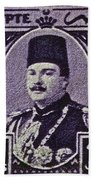 1944 King Farouk Egypt Stamp  Beach Towel