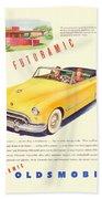 1948 - Oldsmobile Convertible Automobile Advertisement - Color Beach Towel