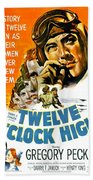 1949 - Twelve O Clock High Movie Poster - Gregory Peck - Dean Jagger - 20th Century Pictures - Color Beach Towel