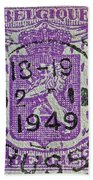 1949 Belgium Stamp - Brussels Cancelled Beach Towel