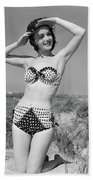 1950s Smiling Young Woman Kneeling Beach Towel