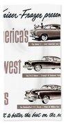 1951 - Kaiser Frazer Manhattan Automobile Advertisement - Color Beach Towel