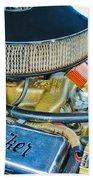 1953 Studebaker Champion Starliner Engine Beach Towel