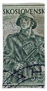 1954 Czechoslovakian Soldier Stamp Beach Towel
