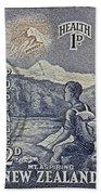 1954 Mount Aspiring New Zealand Stamp Beach Towel
