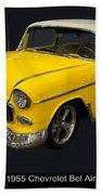 1955 Chevy Bel Air Harvest Gold Beach Towel